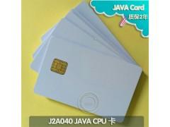J2A040芯片卡CPU卡JCOP卡40K容量