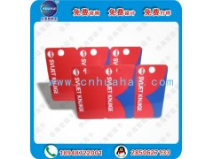 供应大量子母卡会员卡,大小卡,连体卡厂家