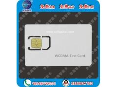 厂家供应WCDMA,安捷伦8960偶合测试白卡厂家