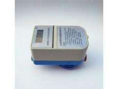 海德瑞厂家直销预付费接触式智能水表 IC卡水表DN20