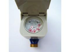 射频卡智能水表 冷水表 非接触式水表 预付费水表DN20