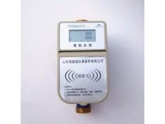 射频卡智能水表 冷水表 非接触式水表 预付费水表DN25
