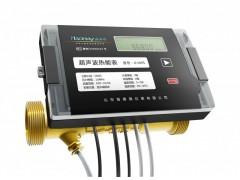 户用超声波热量表 小口径热计量表DN20