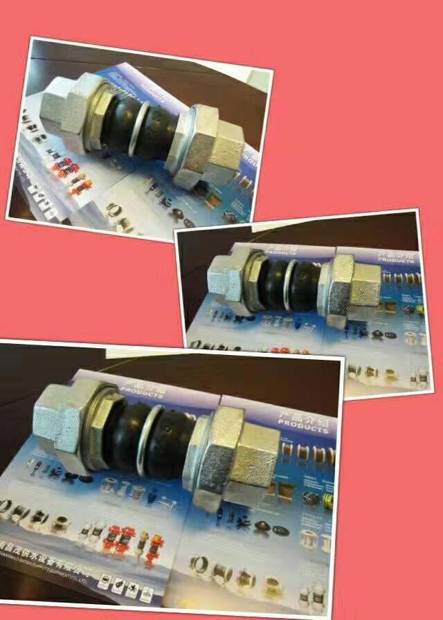 水泵管道DN200JDX型异径橡胶接头,耐高压橡胶软接头-昌茂供水