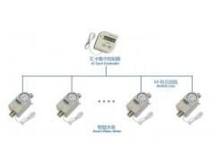 IC卡水表系统构成及管理软件