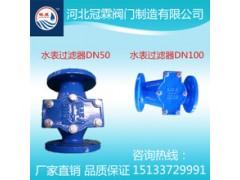 提供加工:水表伸缩器,燃气管道铸铁配件