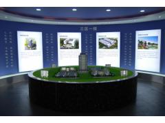 天津市金超利达科技有限公司诚招各区域代理