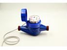 JCS型15-40光电直读水表