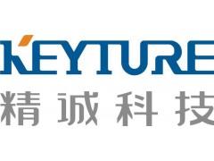 宁波市精诚科技股份有限公司诚征代理