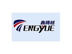 连云港腾越电子科技有限公司诚招各省代理商
