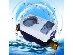 物联网阀控水表