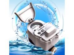 物联网无磁阀控水表