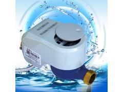 光电直读远传阀控水表
