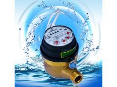 干式光电直读水表