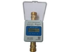 NB-IoT无线超声水表