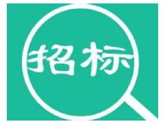 青海省第五地质勘查院智能水表更换项目公开招标公告