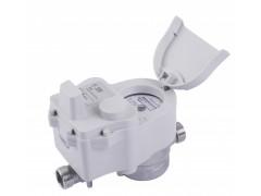 物联网阀控直饮水水表(NB-IoT/LoRa)