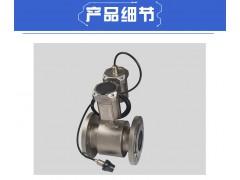 电磁水表LXE-40~300